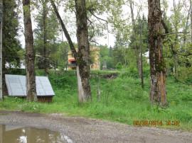 Teren intravilan 612mp ,Predeal,zona Valea Rasnoavei
