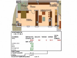 Apartament 2 Camere cu balcon,  Carrefour, Colentina