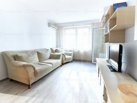 Obor I Apartament 4 Camere I x2 Balcon I Metrou Obor