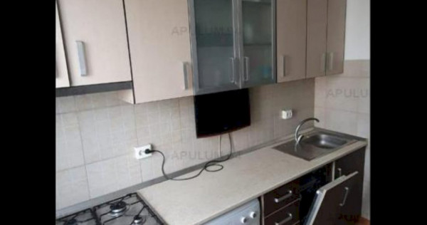 Metrou Valea Ialomitei : Apartament cu 3 camere modern